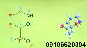 بهترین منبع شیمی کنکور 98
