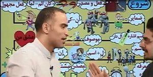 عربی جامع موسسه حرف آخر