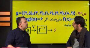 بهترین دی وی دی ریاضی کنکور