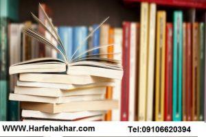 روش مطالعه و برنامه ریزی در امتحانات نوبت اول