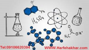 پیشنهادات کلی برای مطالعه درس شیمی