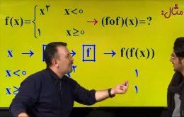 چطور ریاضی کنکور را 100 بزنیم