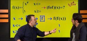 پکیج ریاضی رشته ریاضی نظام جدید