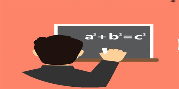 ریاضی نهم حرف آخر