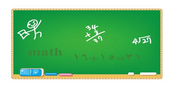 آموزش ریاضی حرف آخر